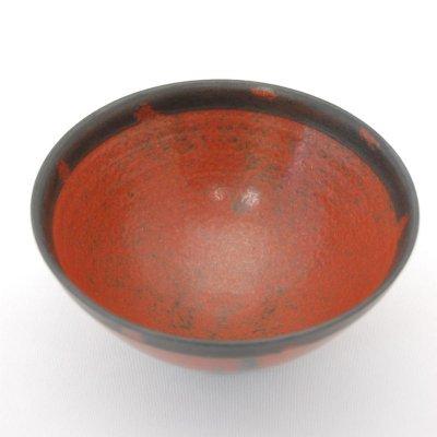画像1: 渋赤飯碗