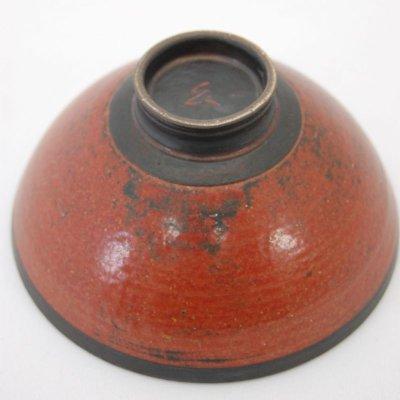 画像2: 渋赤飯碗