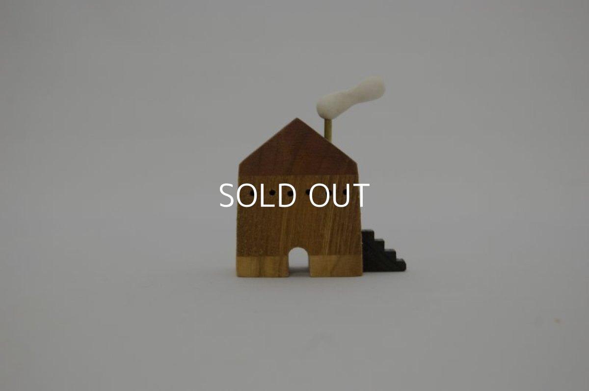 画像1: ある街の小さな家たち(オブジェ) (1)