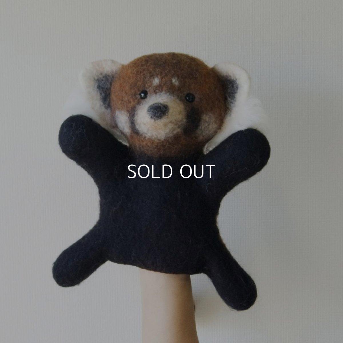画像1: Red Panda レッサーパンダのパペット人形 (1)