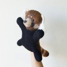 画像2: Red Panda レッサーパンダのパペット人形 (2)