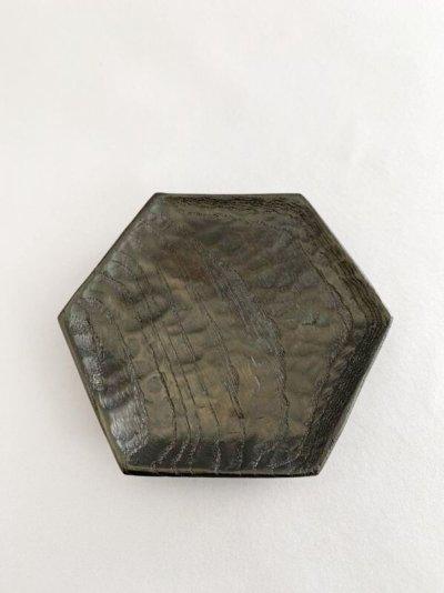 画像1: 豆皿 亀甲(茶托兼用)