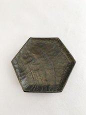 画像1: 豆皿 亀甲(茶托兼用) (1)