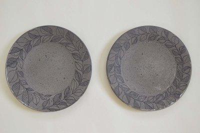 画像3: リーフ平皿