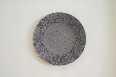 画像2: リーフ平皿
