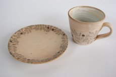 画像4: 赤い実のカップ&ソーサー (4)