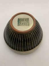 画像3: 掻き落とし小鉢 (3)