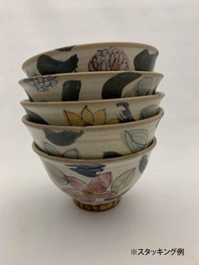 画像3: 花絵ご飯茶碗