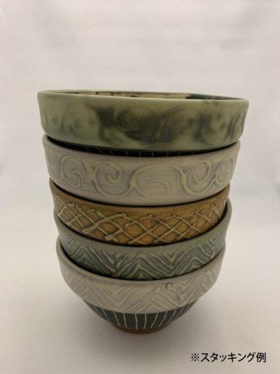 画像3: 掻き落とし小鉢