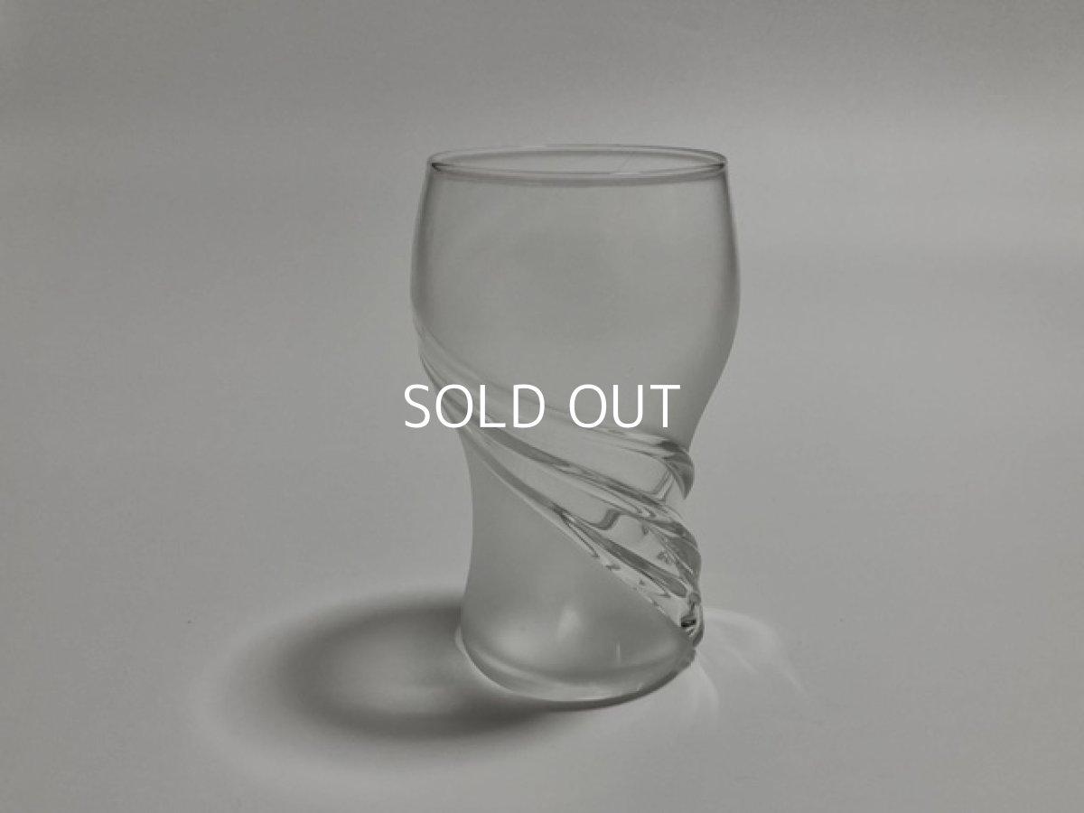画像1: かもす ビアグラス (1)
