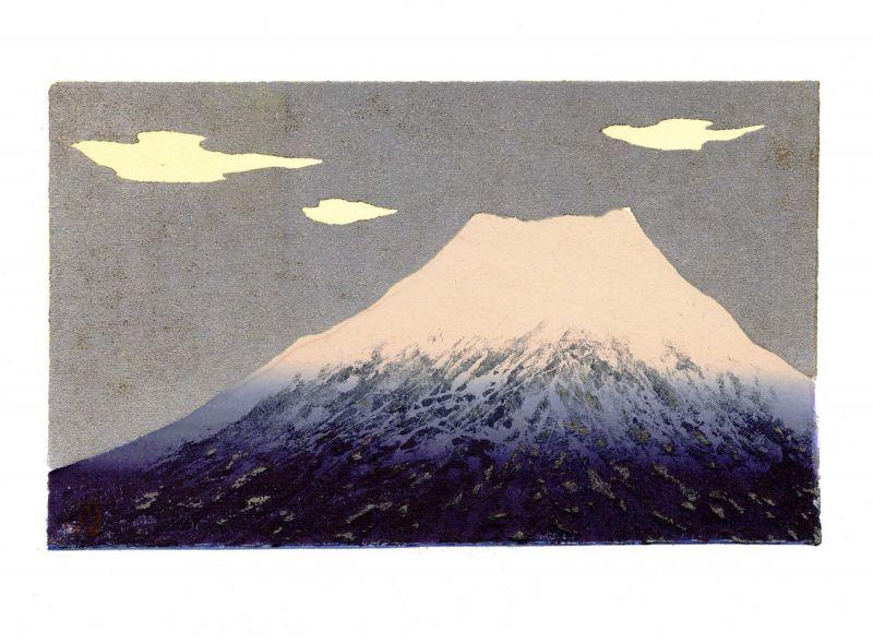 画像1: Fuji 108 (1)