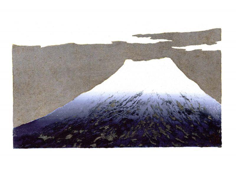 画像1: Fuji 107 (1)